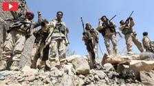 یمن : نہم میں فوج کا باغی ملیشیاؤں پر بڑا حملہ