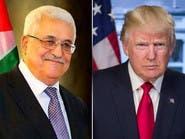 الفلسطينيون: تهديد ترمب بقطع المساعدات المالية ابتزاز
