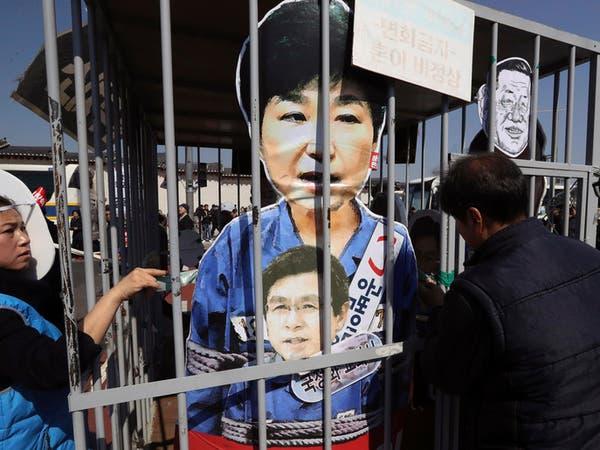 توجيه الاتهام رسمياً إلى رئيسة كوريا الجنوبية المقالة