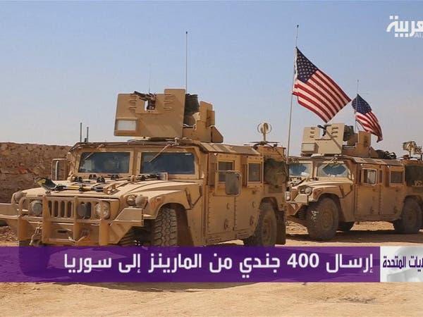 أميركا: لن نغادر سوريا بعد القضاء على داعش