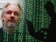 هكذا تمنع ويكيليكس تجسس سي آي إيه على غوغل وآبل وغيرها