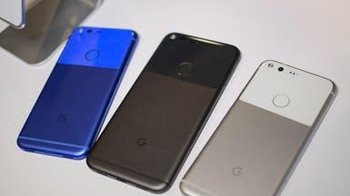 غوغل تعترف بوجود عيب في هواتف بكسل الذكية
