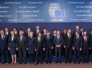 """لماذا تخلى الاتحاد الأوروبي عن """"صورته الشهيرة""""؟"""