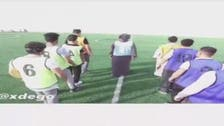 WATCH: Video of Saudi youth imitating PlayStation One football game goes viral