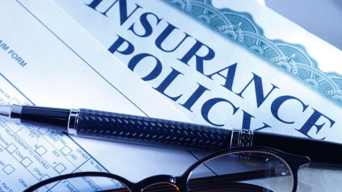 insurance shutterstock