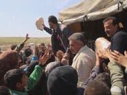 ريف حلب.. وضع إنساني قاتم في الريف الجنوبي لمنبج