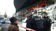 الشرطة الألمانية تغلق مركز تسوق خشية هجوم إرهابي