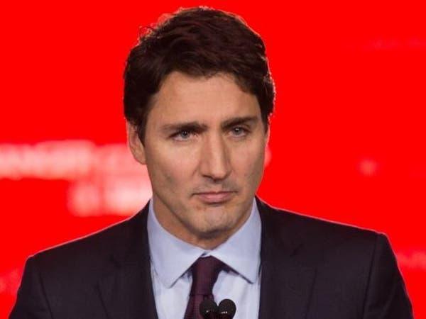 كيف رد ترودو على فرض ضرائب على حدود كندا وأميركا؟