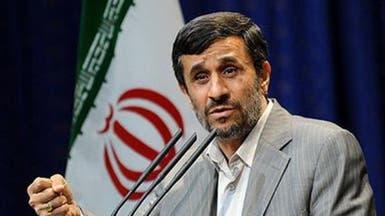 أحمدي نجاد يتحدى خامنئي ويترشح لرئاسة إيران
