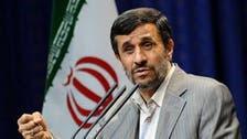 أحمدي نجاد: سأكشف مؤامرات عصابات السلطة ضدي