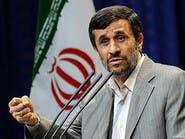 الأمن الإيراني يطوق منزل أحمدي نجاد.. لهذا السبب!