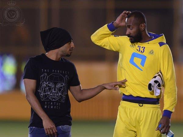 النصر يعلن موعد عودة عبدالعزيز الجبرين إلى التدريبات