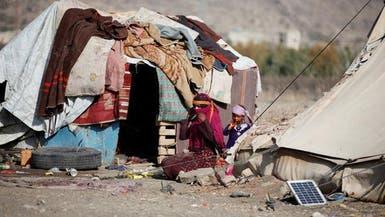 """الصليب الأحمر: 4 أشهر لتجنب """"أسوأ الاحتمالات"""" باليمن"""