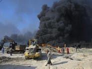 اشتعال آبار نفط جنوب الموصل ومصرع 3 رجال إطفاء