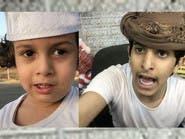 قصة شاب وطفل سعوديين أبهرا مليوني متابع على إنستغرام