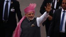 بھارت : بی جے پی کی چار ریاستوں کے اسمبلی انتخابات میں کامیابی