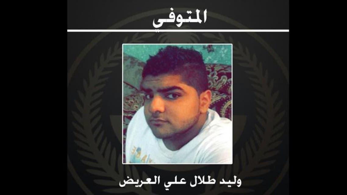 The wanted man killed during a raid on Saturday morning targeting wanted people in Awamiya was identified as Walid Talal Ali al-Arayedh. (SPA)