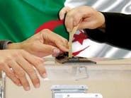 في سابقة بالجزائر.. وفاة شخص في معارك انتخابية