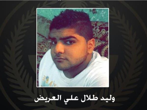 السعودية: مقتل مطلوب أمني في العوامية