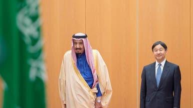 الرؤية السعودية اليابانية 2030 تمهد لشراكة استراتيجية