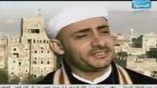 یمن: ترانے گانے والا یک دم حوثی باغیوں کا کمانڈر بن گیا