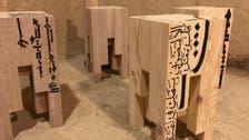 """بالصور.. مدينة خشبية على """"خطى العرب"""""""