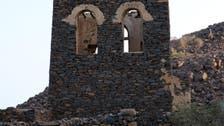 """خلیفہ اوّل کے حبشہ کے سفر میں آںے والے مقام """"البِرک"""" کی تصاویر"""