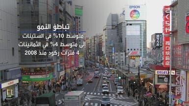 كيف تعافى اقتصاد اليابان بعد الزلزال المدمر في 2011؟