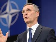 """حلف الناتو يطالب روسيا بوقف """"سلوكها المتهور"""""""