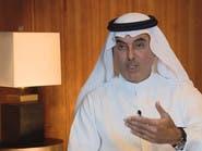 اتحاد المصارف يتوقع تراجع مخصصات الديون في الإمارات