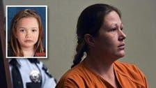 لن تصدق كيف قتلت هذه الأم طفلتها وأخفت جثتها لسنوات