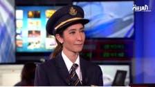 إماراتية قادت أضخم طائرة بالعالم..فماذا قالت عن تجربها؟