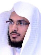 Naif Al-Asaker