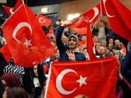 مؤتمرات دعم أردوغان.. تململ ألماني وفرنسي