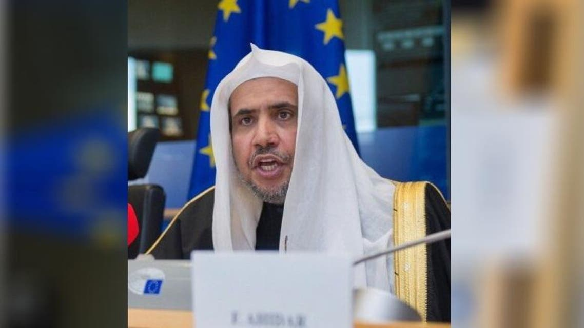 Sheikh Dr. Mohammed bin Abdulkarim Al-Issa speaks at a conference  hosted by the European Parliament in Brussels. (SPA)