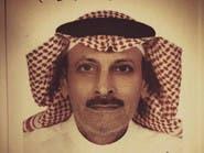 أعقاب سجائر ورُقية تقودان الأمن السعودي لقتلة العامودي