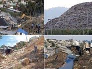 تلة زبالة متراكمة منذ 50 سنة تنزلق وتقتل 50 في إثيوبيا