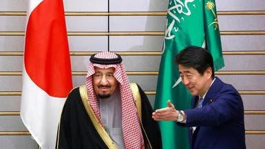 خادم الحرمين يحضر أعمال منتدى الرؤية السعودية اليابانية