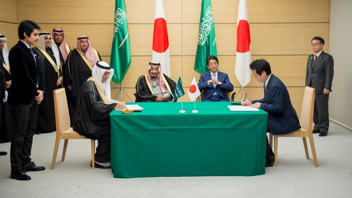 Saudi King Salman: Urgent need to solve Syrian, Yemeni crises