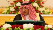 تطلع سعودي لنتائج زيارة ولي ولي العهد للولايات المتحدة