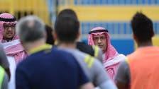 """سيف الإسلام بن سعود يكافئ النصراويين عقب خسارة """"الكأس"""""""