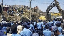 VIDEO: 50 years old garbage mountain that killed 50 in Ethiopia
