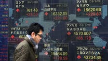 System malfunction freezes Tokyo Stock Exchange, world's third largest