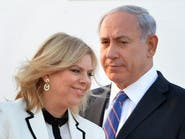 نتنياهو أمام المحكمة: زوجتي لم تطردني من موكب رسمي