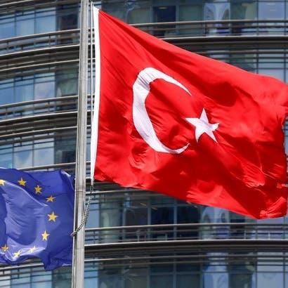 أوروبا تلوّح بالعقوبات.. وتركيا تعلن عن تدريبات قرب اليونان