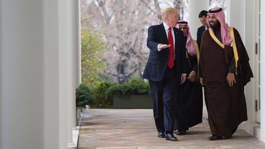 مستشار محمد بن سلمان: استثمارات سعودية كبيرة في أميركا