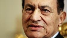 مصری پراسیکیوٹر جنرل نے حسنی مبارک کی رہائی کی منظوری دے دی