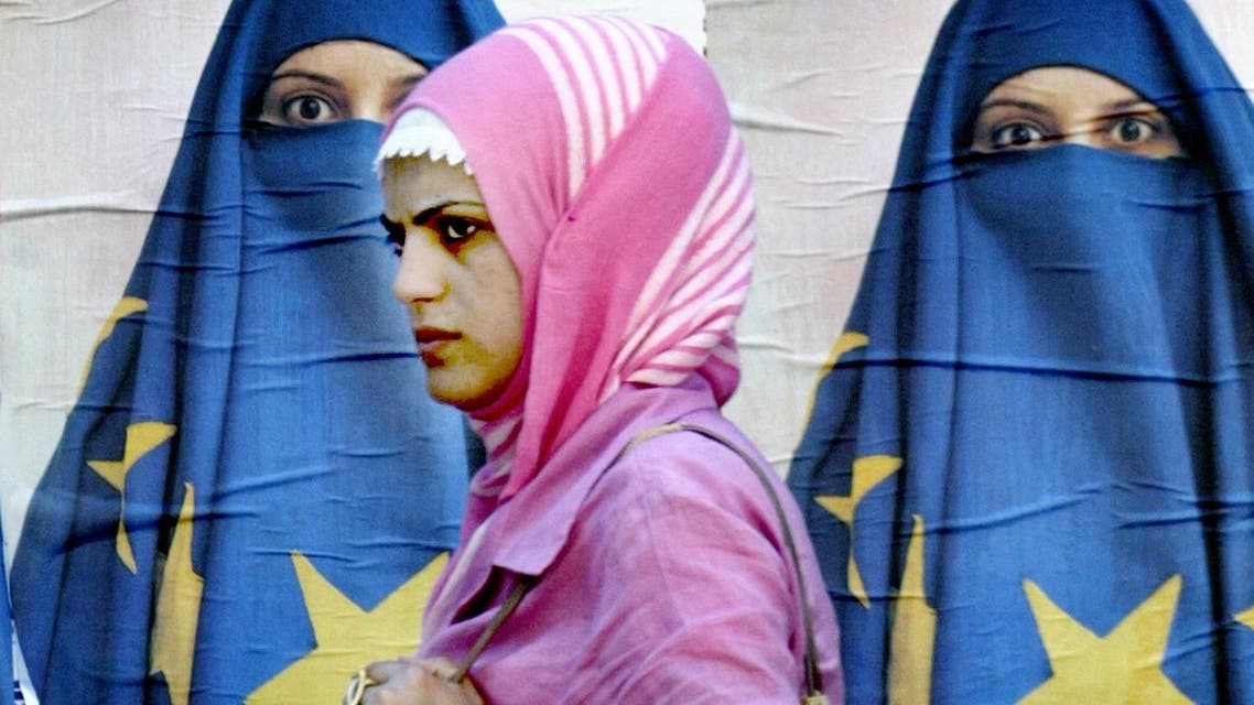The Court of Justice gave a joined judgment in the cases of two women, in France and Belgium, who were dismissed for refusing to remove headscarves. (AFP)