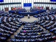 برلمان أوروبا يدين الاعتداءات على الصحفيين والنشطاء بالجزائر