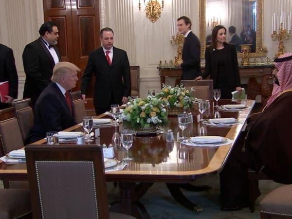 الغداء الذي تحوّل لاجتماع هام بين ترمب ومحمد بن سلمان